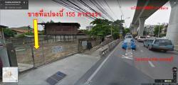 ขายที่ดินสวยติดรถไฟฟ้า MRT สายสีม่วง 155  ตร.ว.  ติดถนนใหญ่กรุงเทพ-นนทบุรี