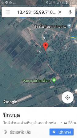 ขายที่ดินราชบุรี อ.ปากท่อ เหมาะสร้างบ้านและทำเกษตรพอเพียง 26 ไร่กว่า ราคาถูกๆ