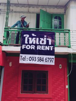 บ้านเช่า เขาใหญ่ ราคาถูก!!!
