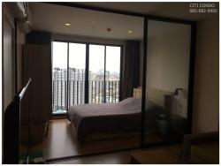 ขายถูก คอนโด The Tree Interchange ทำเลทอง ใกล้ MRT บางโพ และ MRT เตาปูน ห้อง 1 Bed 35 ตร.ม. ชั้น 33 วิวแม่น้ำเจ้าพระยา ทิศตะวันตก