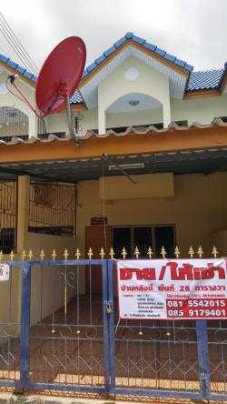 ขายทาวน์เฮาส์ ทาวน์โฮม 2ชั้น 28 ตารางวา ดอนเจริญวิลล่า เทศบาลซอย 4 ตำบลหนองตำลึง อำเภอพานทอง จังหวัดชลบุรี
