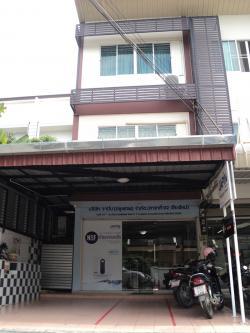 ขายด่วนอาคารพาณิชย์ 3 ชั้นทำเลทอง ใจกลางเมืองเชียงใหม่ ถนนนิมมานเหมินทร์ ซอย13