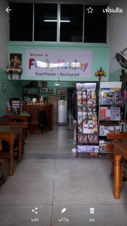 ขายกิจการเกสเฮาท์ เปิดมาแล้ว 11 ปี มีแขกจองห้องพักตลอดปีผ่านทาง website และ booking.com