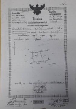 ขายที่ดินสวย 10 ไร่ ใกล้ตัวเมือง จ.ลพบุรี มีโฉนด ติดถนนคลองชลประทาน ระหว่างสะพานบ้านถนนใหญ่กับสะพาน 6
