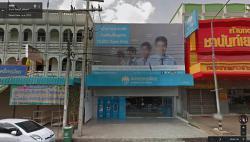 ขายตึกพร้อมที่ดินในตัว อ.รัตนบุรี จ.สุรินทร์ โทร 0897181682