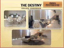 ขายละให้เช่า The DESTINY Exclusive Condominium เพนเฮ้าท้ 5 ห้องนอน เนื้อที่ 450 ตรม.
