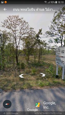 ขายที่ดินเปล่าติดถนนตาก - เชียงใหม่ โทร 081-938-9799