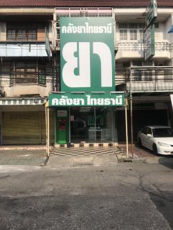 อาคารพาณิชย์ เหมาะทำออฟฟิศ สำนักงาน ทำกิจการค้าขายได้ คลองหนึ่ง ปทุมธานี โทร 0619787825