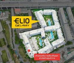 ขายคอนโด Elio Delray สุขุมวิท 64 (ใกล้ สถานี BTS ปุณณวิถี) 26.5 ตร.ม ชั้น 3