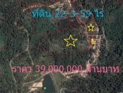 ขาย ที่ดินสวย เหมาะทําโรงแรม รีสอร์ท ห่าง น้ําตกหินลาด 20 เมตร ตั้งอยู่บ้านในเพลา นครศรีธรรมราช