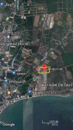 ขายที่ดินพื้นที่ 4 ไร่ ใกล้สนามบินอู่ตะเภา ห่างทะเล 400 เมตร ไร่ละ 3. 4 ล้าน โอนฟรี โทร.063-148-3655
