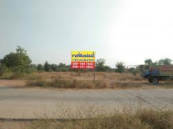 ขาย ที่ดิน บึงละหาน ติดหนองบัวแดง ใกล้สถานที่ท่องเที่ยวแห่งใหม่ของจังหวัดชัยภูมิ