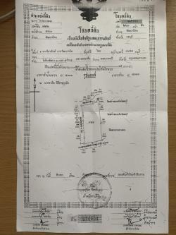 ขายที่ดิน พัฒนานิคม ลพบุรี ซอย21-22