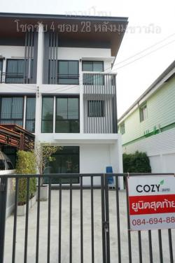 ขาย ทาวน์โฮม สร้างใหม่ ซอย โชคชัย 4 ซอย 28  3 ชั้น 3 ห้องนอน 3 ห้องน้ำ จอดรถได้ 4 คัน เพียง 5 ก.ม. จาก MRT สถานีลาดพร้าว