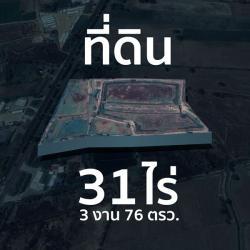 ที่ดิน 31 ไร่ 376 ตารางวา หน้ากว้าง 200 เมตร ติดถนนสายหลัก เอเชีย 117 ขาขึ้นพิษณุโลก กม.20 อ.เก้าเลี้ยว นครสวรรค์