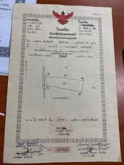 ขายที่ดินถมเต็ม 5 ไร่ อำเภอศรีมหาโพธิ จังหวัดปราจีนบุรี