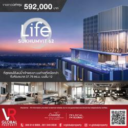 ขายดาวน์คอนโดเท่าทุน 592,000 บาท Life Sukhumvit 62