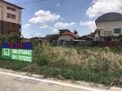 ขาย ที่ดินเปล่า 100 ตรว. ซอยทวีสุข ตรงข้ามมหาวิทยาลัยปทุมธานี เข้าออกได้ 4 ทาง