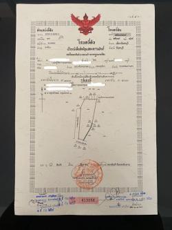 เจ้าของขายเอง ที่ดินหลังค่ายตากสิน เมืองจันทบุรี มีโฉนดพร้อมโอนทันที อยู่ใน ซ.รักศักดิ์ชมูล 2