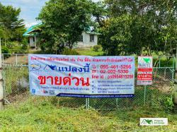 ขายที่ดิน+บ้าน เนื้อที่ 9 ไร่ ทำเลดี อ.บางปลาม้า จ.สุพรรณบุรี