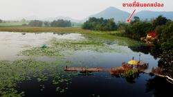 ขายที่ดินสวย วิวเขา เงาน้ำ ท่าม่วง กาญจนบุรี