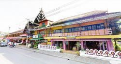 ขายโรงแรมขนาดใหญ่ใจกลางเมืองแม่ฮ่องสอน เนื้อที่ 4-1-39.2 ไร่ ห้องพัก 69 ห้อง อ.เมือง, แม่ฮ่องสอน
