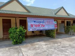 ขายที่ดิน+กิจการห้องพักรายวัน(สวัสดีบังกะโล) 114 ตรว. อ.เมือง จ.เพชรบุรี