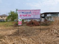 ขายที่ดิน 4-0-48.8ไร่ เป็นที่ดินจัดสรร อ.คลองหลวง จ.ปทุมธานี