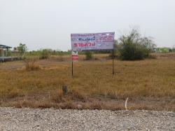 ขายที่ดินจัดสรร 187 ตรว.ต.กกโก อ.เมือง จ.ลพบุรี