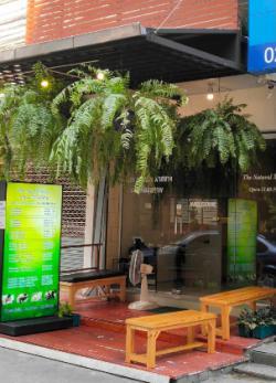 เซ้ง ร้านนวด ต้นซอยถนนสีลมซอย 6 บางรัก กรุงเทพมหานคร