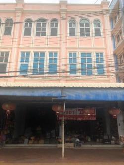 ขายด่วน ! อาคารพาณิชย์ 2 คูหา ตลาดอินโดจีน มุกดาหาร