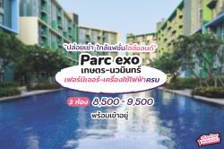 ลดหนัก!! ปล่อยเช่าคอนโด Parc Exo Condominium พาร์ค เอ็กซ์โซ คอนโดมิเนียม โทร : 0611695661