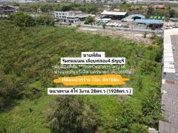 ขายที่ดิน ริมถนนเมน เลียบ คลอง4 ธัญบุรี