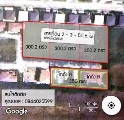 ขายที่ดิน 2-3-50.6 ไร่ พร้อมโกดังสินค้า อำเภอลำลูกกา จังหวัดปทุมธานี โทร 084 402 5599