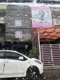 ขายตึกแถวสามชั้น มีดาดฟ้า อยู่หน้ารามอินทรา กม.6 คันนายาว กรุงเทพ โทร 085-9528-999