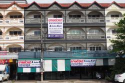 ขาย อาคารพาณิชย์ 4ชั้น ทำเลดี ย่านเศรษฐกิจ ตลาดขายส่ง เมืองร้อยเอ็ด โทร 0812604153