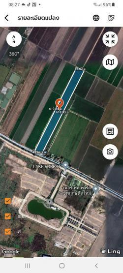 ขาย ที่ดิน ปทุมธานี 23 ไร่ ติดถนน ติดคลองพระยามหาโยธา ใกล้ถนนทางหลวงเส้น 346
